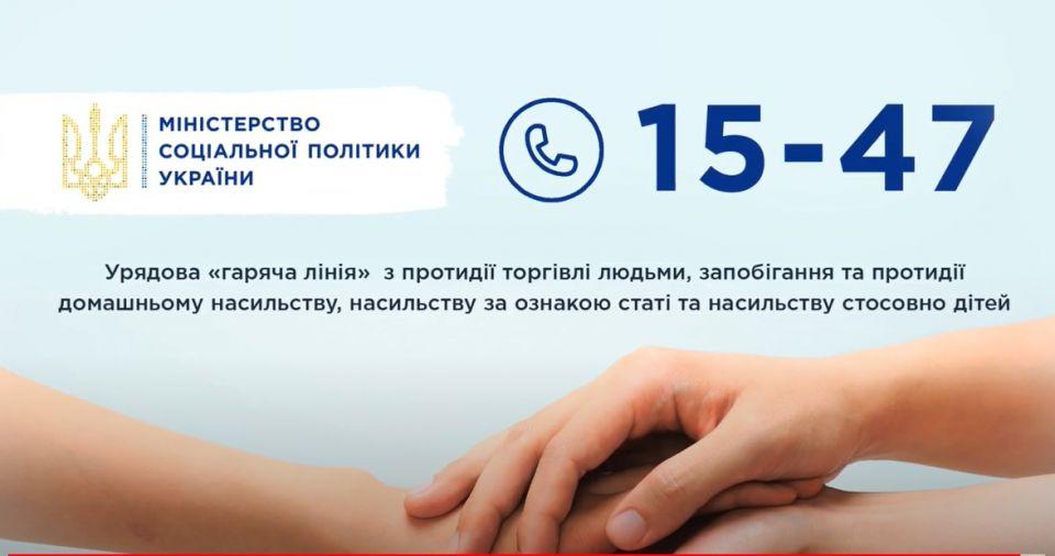 https://zaksoc.gov.ua/uploads/images/15-47.jpg?1621949696573